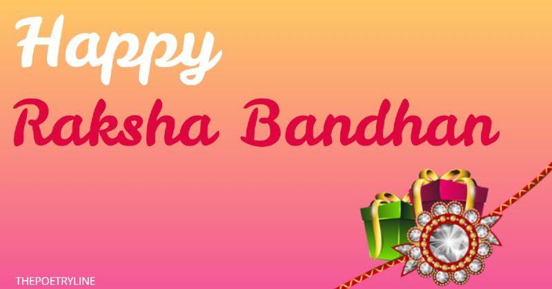 Raksha Bandhan Messages In Hindi