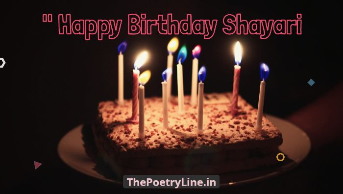 Shayari on Birthday, Janmdin Par Shyayari in Hindi