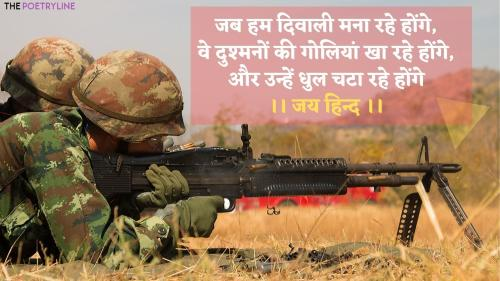 diwali wishes for indian army images